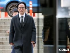 檢, 조현범 한국타이어 대표 '횡령·배임수재' 구속기소