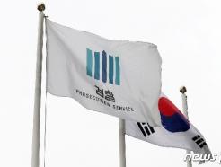 '국가의약품 입찰담합' 한국백신 임원·도매상 재판에