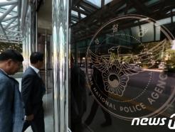 """'수사지휘권 폐지' 檢 """"보완해야"""" vs 警 """"원안 존중돼야""""(종합)"""