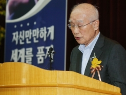 """""""세계는 넓고 할일은 많다"""" 故 김우중 대우그룹 회장 걸어온 길"""