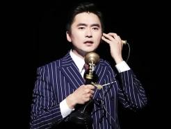 """'철파엠' 김석훈 """"결혼해 외로움 덜해져…2019년은 감사한 해"""""""
