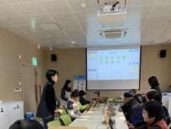 곡성군 치매안심센터, <strong>태블릿</strong> PC로 두뇌활성화