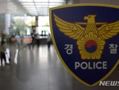 '홍콩 시위 대자보' 한·중 학생 폭행, 경찰 내사 종결