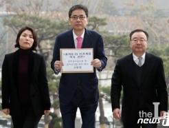한국당, 송철호·송병기·청와대선임행정관 3명 고발