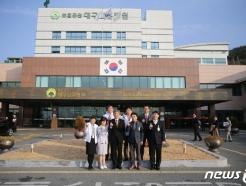 [사진] 보훈현장 찾은 박삼득 국가보훈처장
