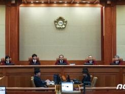 헌재 '선천적 복수국적' 제도 위헌여부 공개변론으로 판단