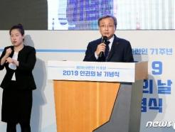 [사진] 축사 하는 유남석 헌법재판소장