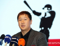 선수협, 저연차·저연봉 선수대상 '서귀포 트레이닝캠프' 운영