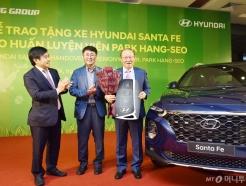 [MT리포트]車업계 '박항서 모시기' 열풍…현대차 베트남 판매 35%↑