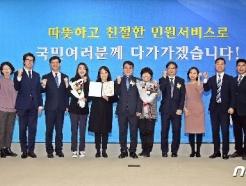 [사진] '민원제도개선 분야 대통령상 수상자들'