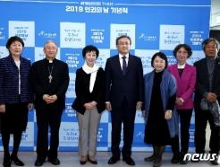 [사진] 내빈들과 기념촬영하는 최영애 국가인권위원장
