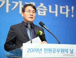 [사진] 축사하는 이재영 정부혁신조직실장
