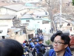 [사진] 행복공감봉사단, 소외된 이웃들에게 따뜻한 온기를