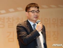 [사진] 축사하는 김칠준 경찰청 인권위원장