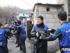 [사진] 행복공감봉사단과 함께 하는 따뜻한 겨울 나기