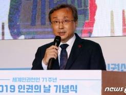 """유남석 헌재소장 """"인권은 노력해야 지켜…생각 다른 사람 존중해야"""""""