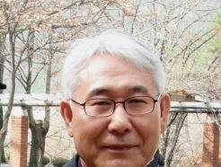 군산대 최동현 교수, 목정문화상 문학부문 수상