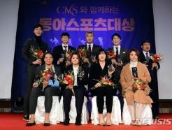 양현종·김보경·이재영 등... 2019 동아스포츠대상 올해의 선수 선정