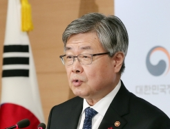 주52시간 보완대책 발표하는 이재갑 장관