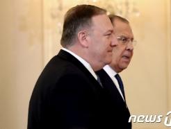 [사진] 기자회견장 도착하는 폼페이오와 라브로프 러 외무
