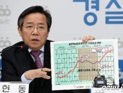 [사진] 文정부 3년, 아파트값 폭등