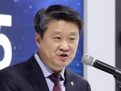 [사진]인사말하는 김학도 중기부 차관