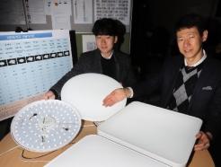[사진] 소비자원 'LED등기구, 품질 비교하세요'