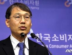 [사진] 한국소비자원 'LED등기구, 광효율 차이있어'