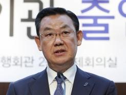 [사진]인사말하는 김태영 은행연합회장