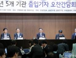 [사진]취재진 만난 김태영 은행연합회장