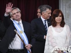 [사진] 취임하는 아르헨 페르난데스 대통령과 키르치네르 부통령