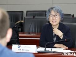 [사진] 박은정 국민권익위원장, 파월 OGP 사무차장 접견