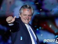 [사진] 지지자들 환호에 답하는 페르난데스 아르헨 새 대통령