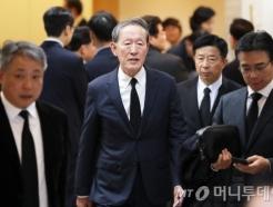 """김우중 빈소 찾은 전경련 회장단 """"학창시절 존경한 기업인"""""""