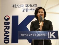 브랜드K 39개사, 3개월간 매출 308억원 달성