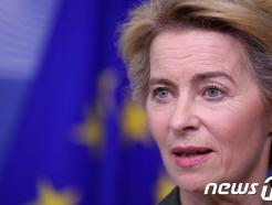 '화석연료' 쓰면 과세…EU '그린 딜'엔 어떤 내용이?