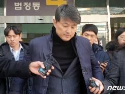 '靑 감찰무마' 유재수 전 부산시 경제부시장 오늘 '뇌물수수' 기소
