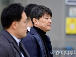 검찰, '4950만원 뇌물 혐의' 유재수 전 부시장 기소(종합)