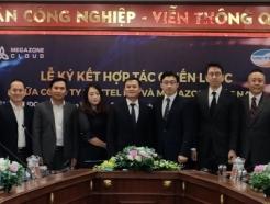 메가존 클라우드, 베트남 최대 통신사 '비엣텔'과 업무협약