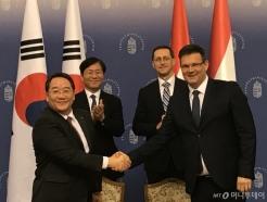 '4차 산업혁명 중심' 헝가리와 소부장 협력 늘린다