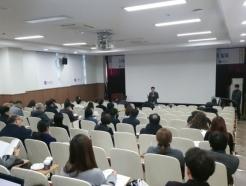 코리아텍 온라인평생교육원, 'STEP 우수사례 발표회'