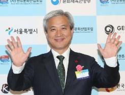 [사진] 곽상욱 오산시장, '대한민국 한류대상 시상식' 참석