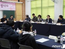 [사진] 조희연 교육감, 송정중학교 교육공동체와 간담회