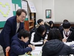 [사진] 국어수업 참관하는 조희연 교육감