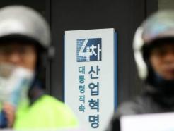 """[MT리포트]'배민 라이더들' 요기요 피인수' 소식에 """"당혹…고용불안"""""""