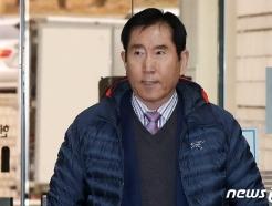 """'댓글공작' 조현오에 징역4년 구형…""""공권력 잘못에 경종""""(종합)"""