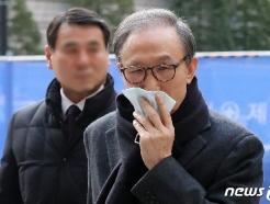 MB '다스소송비 대납' 美로펌 회신 인보이스, 증거로 채택