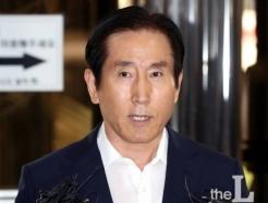검찰, '댓글공작' 조현오에 징역4년 구형