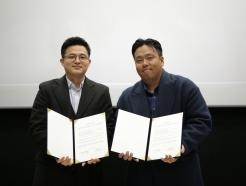 어라운드어스, 부산영화영상제작협의회와 '맞손'