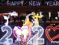 [사진] 2019 서울크리스마스 페스티벌